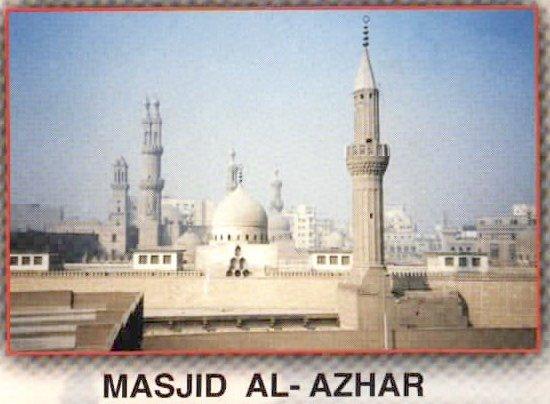 Masjid Al-Azhar Asy-Syarif Kaherah