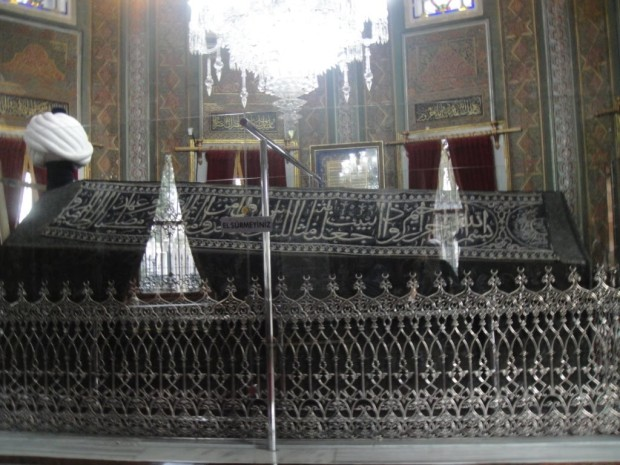 Makam Sultan Muhammad Al-fatih