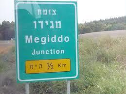 Papan Tanda Wilayah Megiddo di Utara Palestin/ Israel